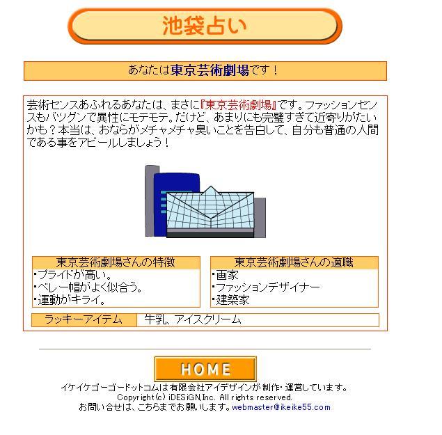 b0021441_3275771.jpg
