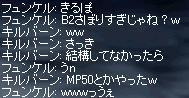 f0051047_1304582.jpg