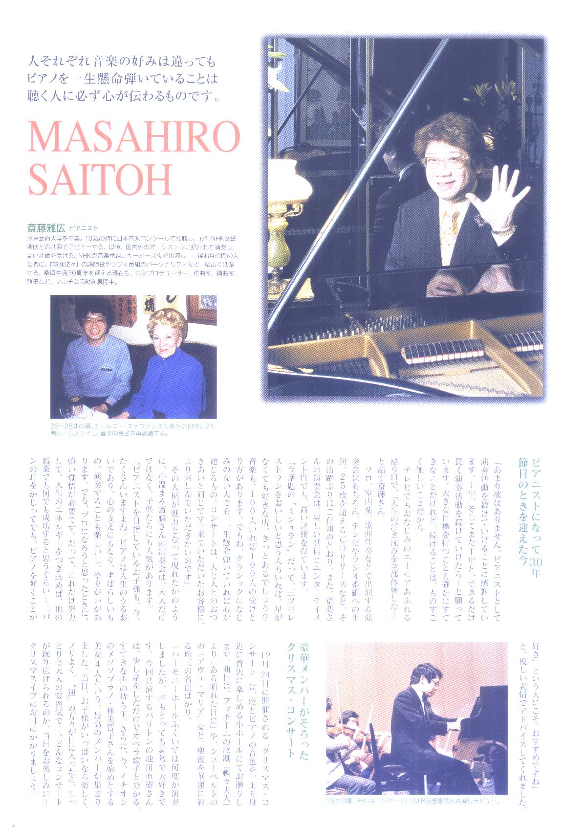 季刊誌「ブンカ」にインタビュー掲載_a0041150_2125074.jpg