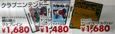 d0003952_1651114.jpg