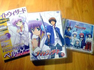 DVD第1巻とサントラ