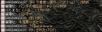 c0107459_5262827.jpg