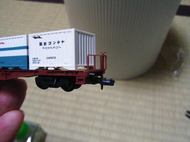 f0131165_235209.jpg