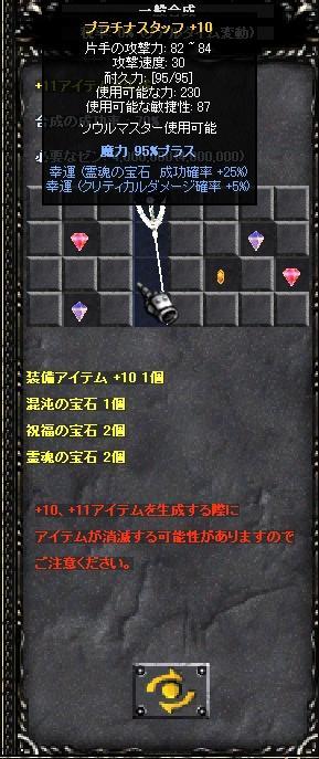 f0109674_1842581.jpg