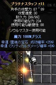 f0109674_18594.jpg