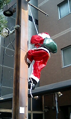 Merry X\'mas!!_a0021476_20344568.jpg