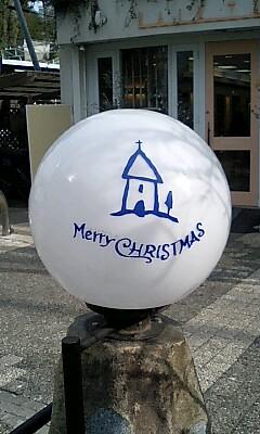 Merry X\'mas!!_a0021476_2034758.jpg