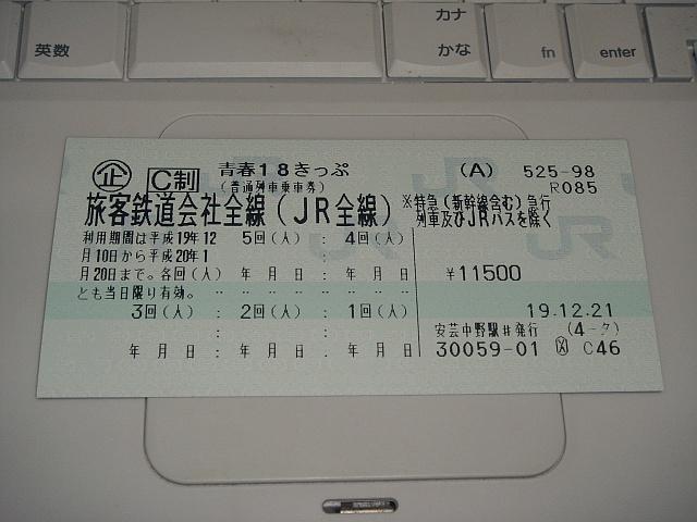 b0048879_16383745.jpg
