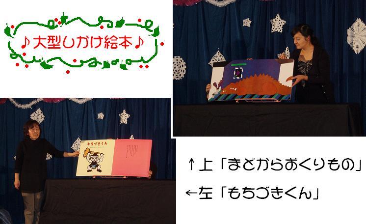 f0101679_17153016.jpg