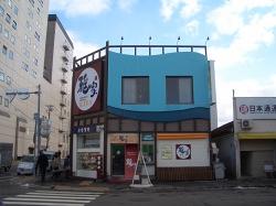 北海道へ_f0118282_2341172.jpg