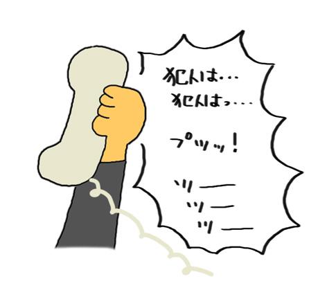 おがわ少女の事件簿_a0093189_9452712.jpg