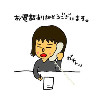 おがわ少女の事件簿_a0093189_945574.jpg