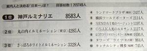 b0099994_9244561.jpg