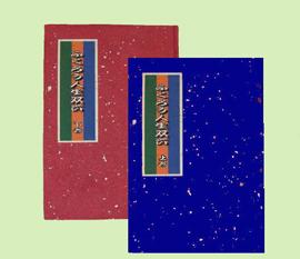 f0137096_1953432.jpg
