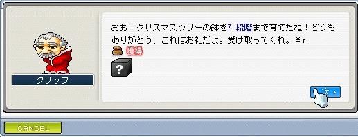 b0100397_314638.jpg
