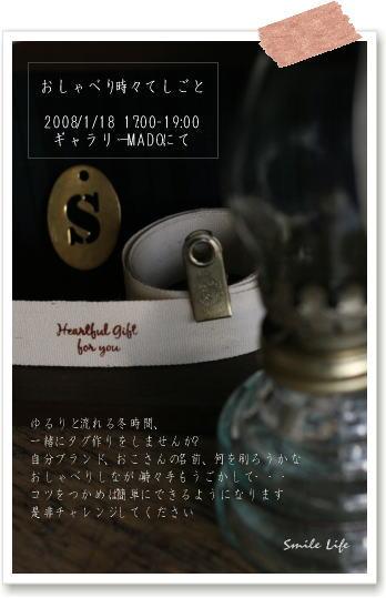 b0012899_20235132.jpg