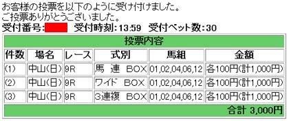 b0084701_1463643.jpg