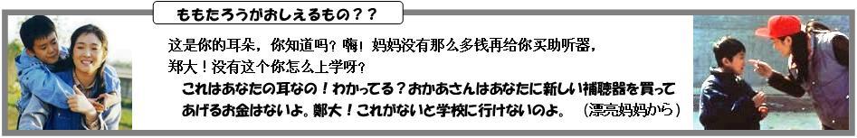 b0103502_22155054.jpg
