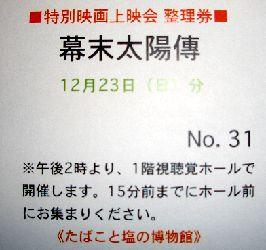b0044404_201083.jpg