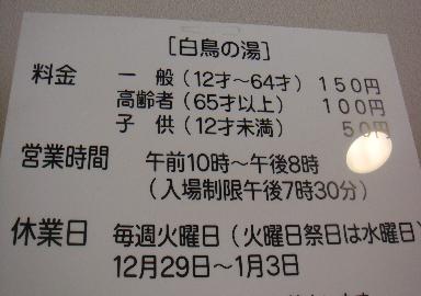 f0138304_2027273.jpg