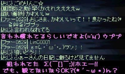 f0072010_23161616.jpg