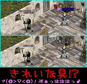 f0072010_2319536.jpg