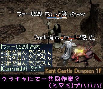 f0072010_2325482.jpg