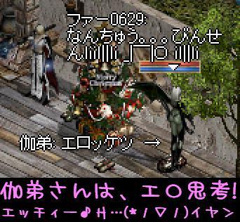 f0072010_23263274.jpg