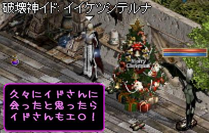f0072010_23271447.jpg