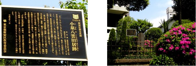 防衛庁編(4):新宿近辺(03.4)_c0051620_6574234.jpg
