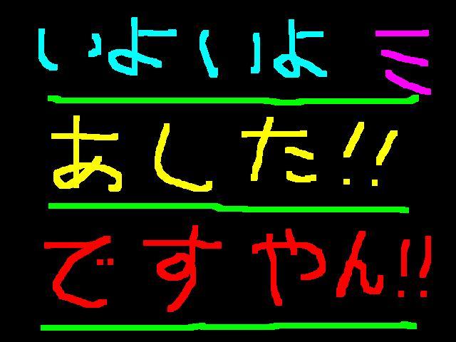 f0056935_16371157.jpg