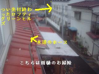 ガラスと雨樋_f0031037_14345472.jpg