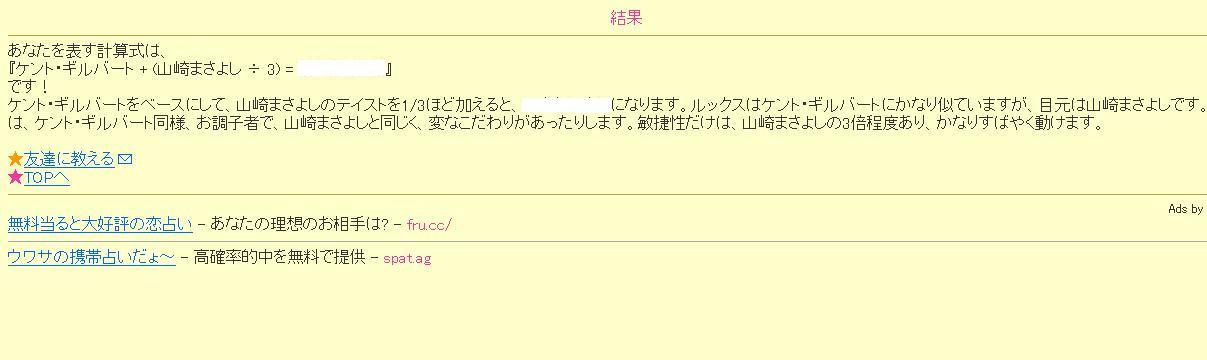 b0021441_1595945.jpg