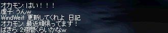 b0010543_2233223.jpg