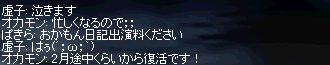 b0010543_2264739.jpg