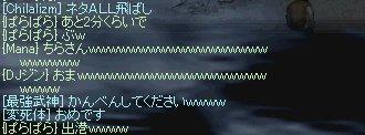b0010543_2265717.jpg