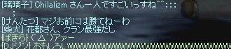 b0010543_227224.jpg