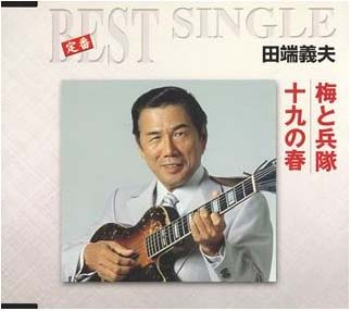 めめんさんの為の超うるとらサルでも弾ける初級ギター講座。_a0019249_11504358.jpg