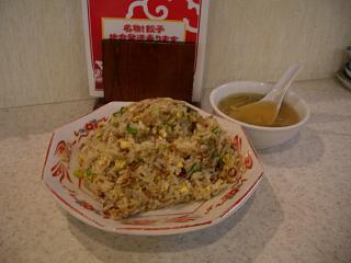 中華食房ふぁんふぁ_b0073753_2147291.jpg