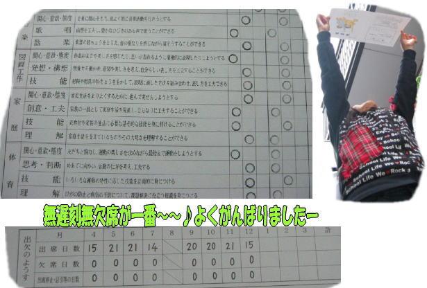 f0082367_1021261.jpg