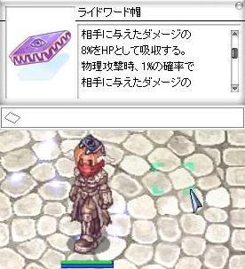 f0146269_2554182.jpg