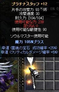 f0109674_23144720.jpg