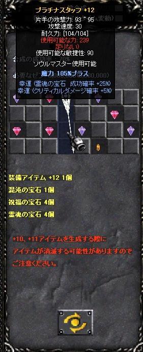 f0109674_2316073.jpg