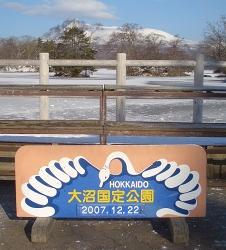 北海道へ_f0118282_9105598.jpg