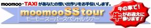 北海道へ_f0118282_9212466.jpg