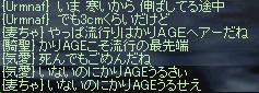 d0045692_21414682.jpg
