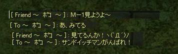 f0120403_1211182.jpg