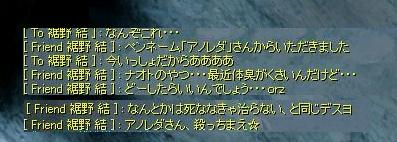 f0120403_12275671.jpg