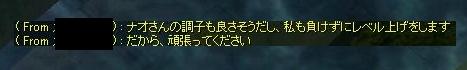 f0120403_1293943.jpg