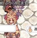b0098610_1242117.jpg